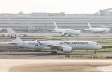 JAL、400席級A350投入へ 沖縄・札幌、多客期に対応
