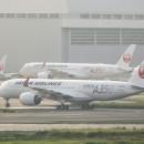 JALのA350 2号機が新規登録 国交省の航空機登録19年8月分