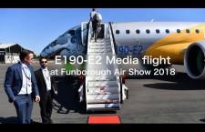[動画公開]E190-E2メディアフライト