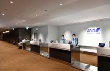 ANA、伊丹空港に専用保安検査場付きカウンター 今年度内にラウンジ直結