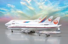 JALの歴代機材、模型付雑誌で特集 デアゴスティーニ、創刊号は787-9
