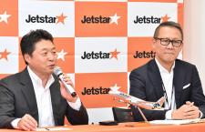 ジェットスター・ジャパン、4期連続黒字 19年6月期、純利益4.1%減9.1億円