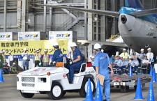 航空専門生、グラハン技術競う 日本航空技術協会、コンテスト初開催