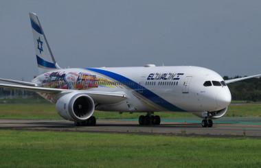 イスラエルから成田へ初チャーター到着 20年3月に定期便