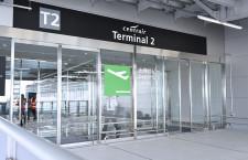 中部LCCターミナル、供用前に公開 20日開業、5社移転