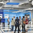 中部空港、4-9月期純利益0.5%増 免税店売上は15億円増