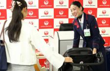 JAL、伊丹空港の接客No.1に小田さん 11月に全国大会