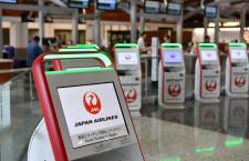 JAL、国際線7割が4月まで運休 ハワイやバンクーバー、ホーチミン追加