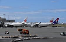 JAL、ハワイ路線一時運休 3路線追加、28日まで