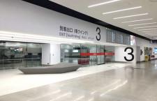 羽田1タミ、リニューアル工事完了 区画分けにガラス使いわかりやすく