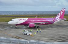 ピーチ、成田-奄美就航 初便には元バニラの機体・パイロット