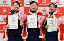 JAL空港接客コンテスト、羽田代表選出 バッテリー付きスーツケースも確認