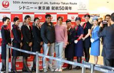 JAL、羽田-シドニー「最有力候補」 就航50周年、海外発に課題も