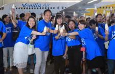 バニラエア、成田でバニラアイス片手にMV完成祝う みんなで楽曲作る「LALALA LASTFLIGHT」