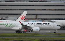 香港大と東大、JALが連携協定