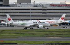 JALのA350、3号機就航 初号機と初の2機運航 羽田-福岡線