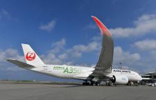 JAL、代替航空燃料の国産化調査 丸紅らと25年実用化目指す