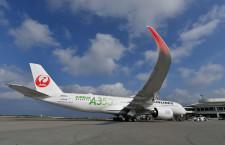 JAL、A350に391席仕様 普通席増で繁忙期投入、20年度国内線計画