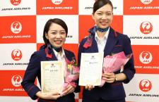 JAL接客コンテスト、福岡代表は早田さんと本多さん 全国大会で優勝奪還目指す