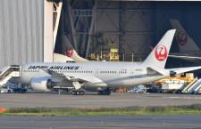 JAL初の787国内線仕様機、羽田に到着 27日就航
