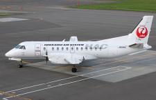 HAC、サーブ3号機の退役記念エコバッグ 1月まで機内販売