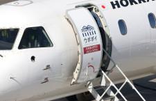 HAC、ウポポイ開設PRするデカール機 アイヌ文化支援で