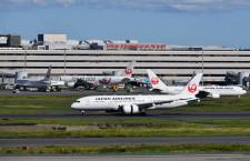 JAL、国際線6割超が4月まで運休 就航延期も