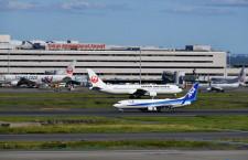 羽田空港、19年度利用者7.4%減7948万人 国際線は7.2%減1702万人