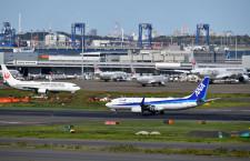 羽田空港、利用者12.4%減569万人 国際線は26.4%減104万人 20年2月