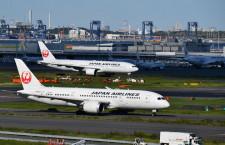 JAL、羽田-NY・LA増便 成田含め1日1往復に、12月-21年1月国際線