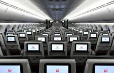 普通席も全席モニターと電源完備 写真特集・JAL 787国内線仕様機(3)