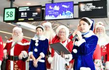 ANA、羽田で青と赤のサンタが乗客出迎え