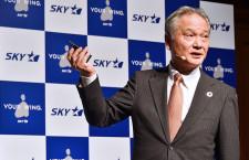 スカイマーク、5年ぶり成田再就航 11月からサイパン、市江社長「価値ある路線」