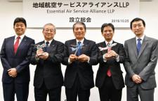 ANA/JAL垣根越え九州3社結集 天草エア・ORC・JACが2社と地域航空アライアンス設立