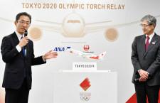 東京五輪聖火輸送機のデザイン披露 787にANAとJALロゴ並ぶ