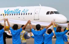 バニラエアの成田最終便出発が1位 先週の注目記事19年10月27日-11月2日