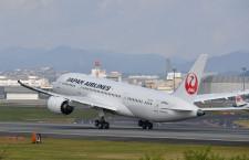 JAL、羽田-伊丹70周年で記念イベント 冬ダイヤからA350も導入