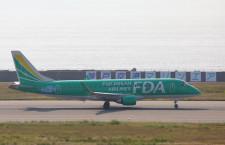 FDA、空と海から神戸遊覧 ディナークルーズも