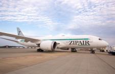 ZIPAIR、就航延期 新型コロナ影響で