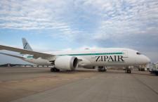 ZIPAIR、ハワイ就航へ 米運輸省に申請、冬ダイヤ開設目指す