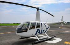 ヘリ空席活用した旅行提案 ANAHDとAirXが提携