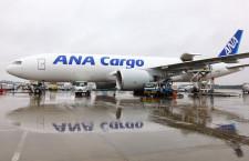 ANAカーゴの777F、成田-シカゴ就航 初の北米路線