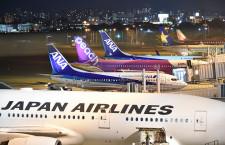 混雑5空港、国内17社が運航延長申請 エアアジア・ジャパンは新規