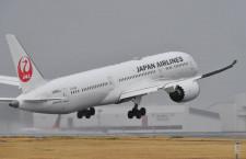 JAL、成田-広州チャーター運航へ 往路は駐在員、復路は貨物