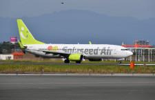 ソラシド、中部-宮崎3月就航 ANAは減便しコードシェア