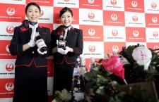 JAL、国際線ファースト・ビジネスクラスでボジョレー提供 21日限定