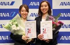 「責任者対応に正解ない」ANAテレマートの電話応対コンテスト、優勝は東京・宮脇さんと中川さん