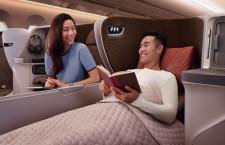 シンガポール航空、関空にA350中距離仕様 20年1月から