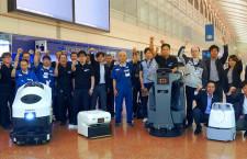 羽田空港、ロボットで清掃 国内線ターミナルに12台