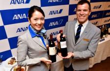 ANA、ワインも季節ごと刷新 ファーストやビジネスクラスの新銘柄お披露目
